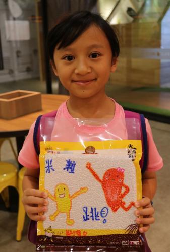 食米食農教育